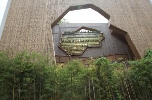 wang shu ningbo chine pritzker 300x197 Wang Shu devient le premier architecte chinois lauréat du Prix Pritzker