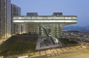 Institut-du-Design-Hong-Kong -HKDI)