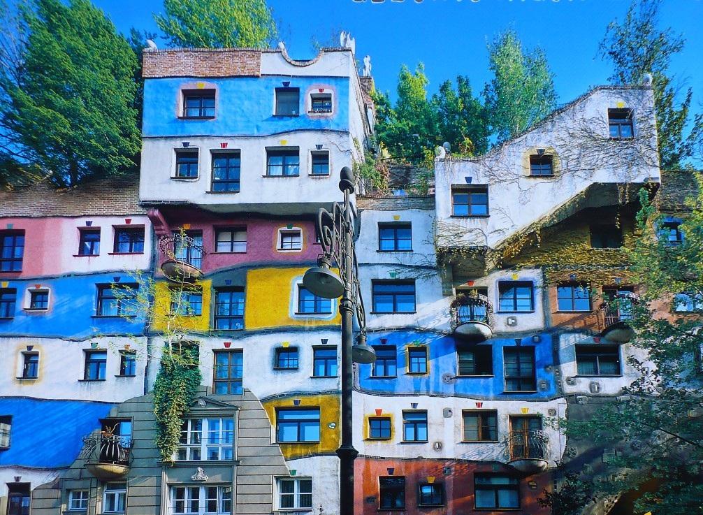 Architecture insolite d couvrez l 39 oeuvre de l 39 autrichien for Architecture vienne