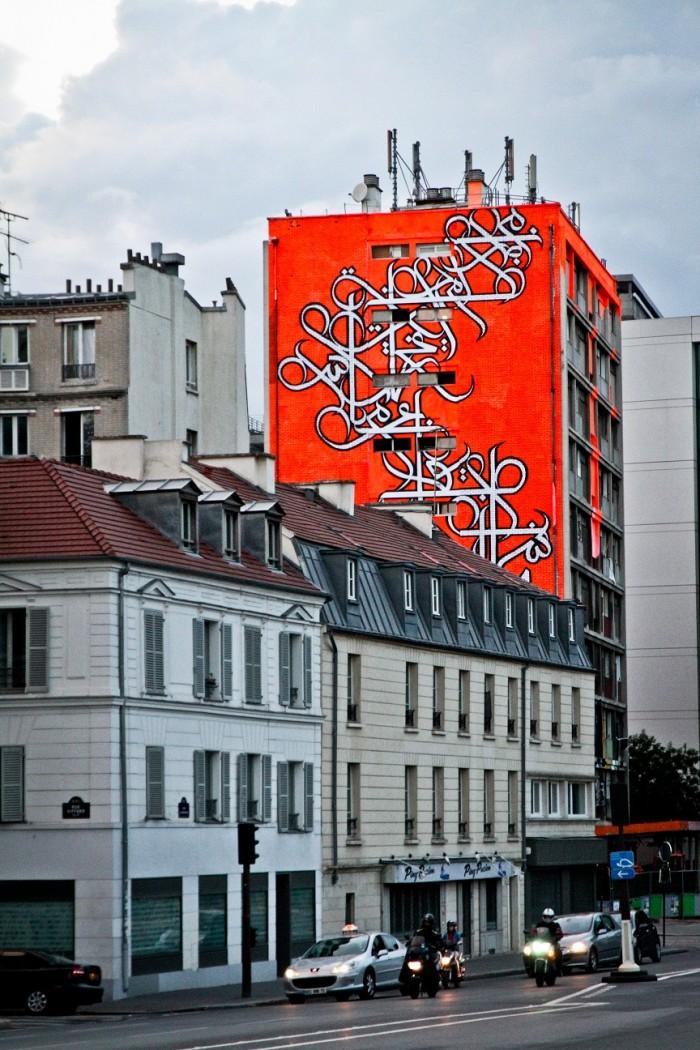 tour-paris-13