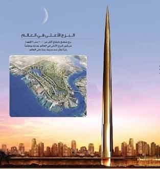kingdom-tower-dubai-jeddah