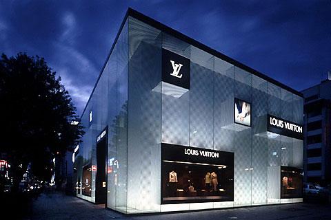 Louis Vuitton Magasin Japon