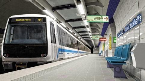 station-metro-alger